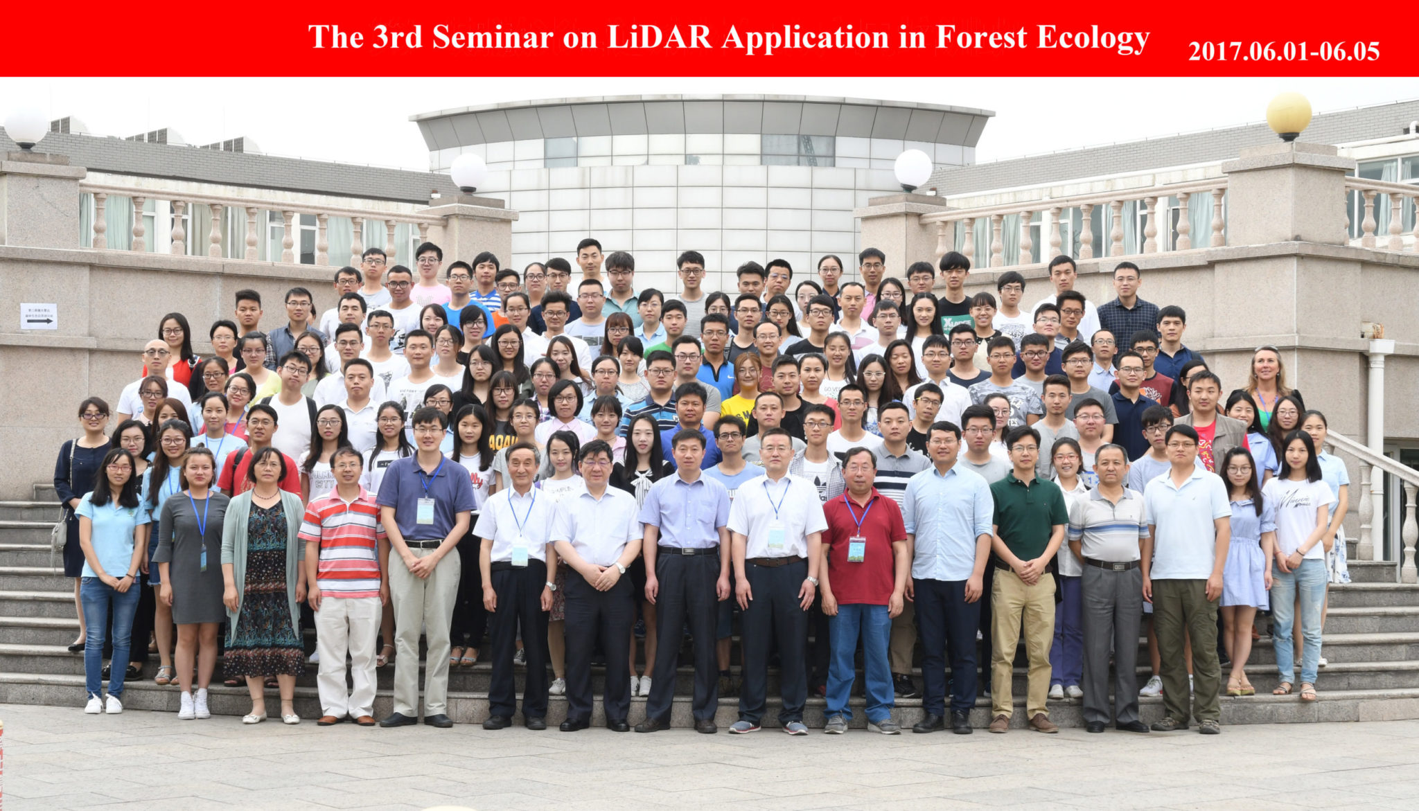 2017.06    We have successfully held the 3rd Seminar on LiDAR Application in Forest Ecology!