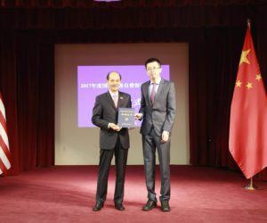 Su Yanjun, associate professor, attended the award ceremony for the 2017 Chinese Government Scholarship for Outstanding Self-financed Overseas Students in San Francisco