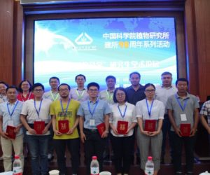 Student of Digital Ecosystem Group Won the First Prize of the Postgraduate Academic Forum
