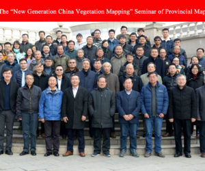 "The ""New Generation China Vegetation Mapping"" Seminar of Provincial Mapping was successfully held"